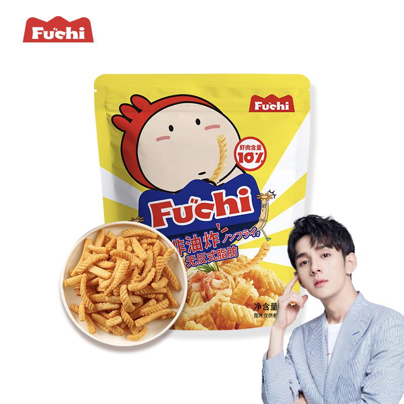 【新口味】富吃虾条4包装网红小吃办公室休闲零食虾片非油炸薯条
