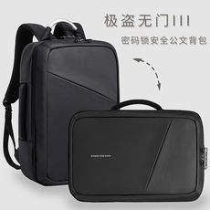 Montmartre anti-theft backpack three generations double security briefcase business handbag laptop shoulder bag male