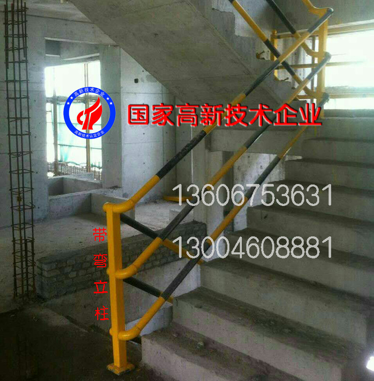 Great Construction Engineering Stereotypes Of The Staircase Column Temporary  Railings Steel Stairs Handrails Multi Angle Adjustable