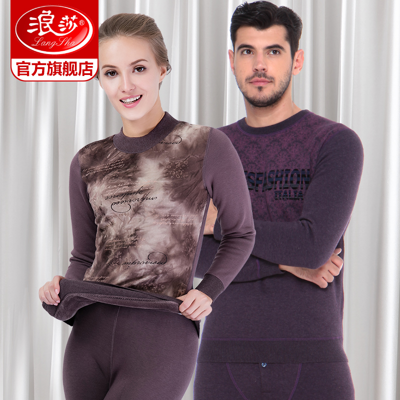 Langsha warm underwear men thickened and velvet tide winter in the elderly suit female father and mother autumn clothes autumn pants