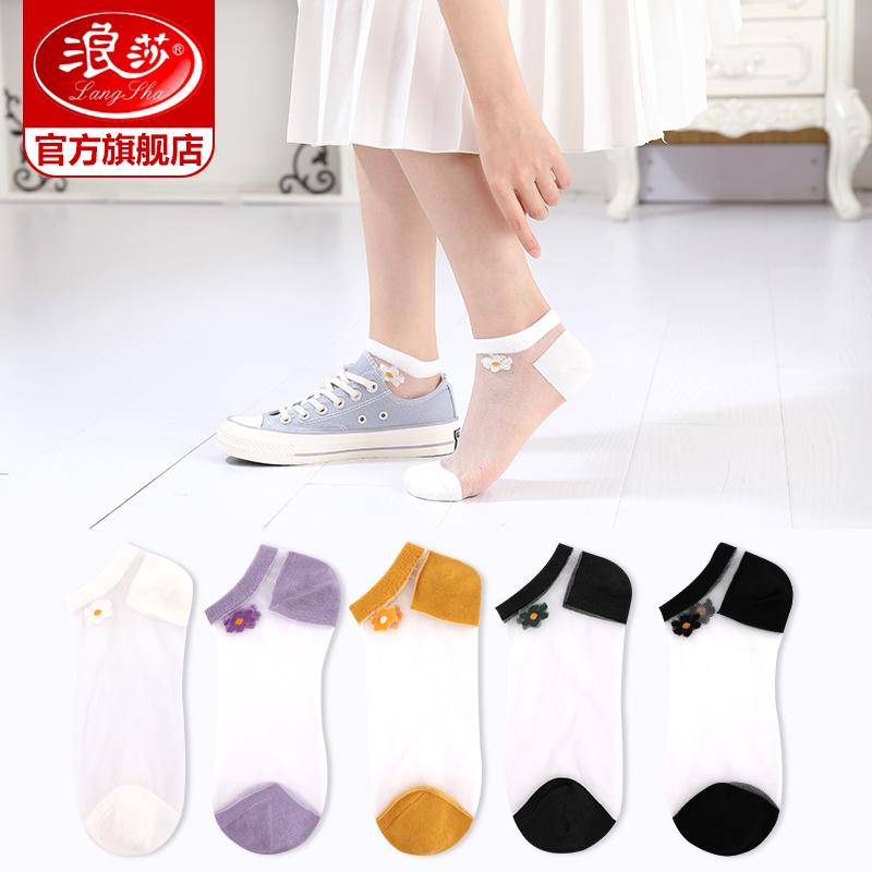 Longsa socks women shallow mouth boat socks summer thin small daisy socks summer ladies breathable crystal glass stockings