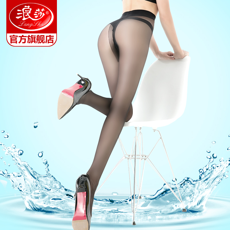 6 pairs of Longsa T stockings women's anti-hook silk ultra-thin sexy invisible invisible pantyhose summer black stockings