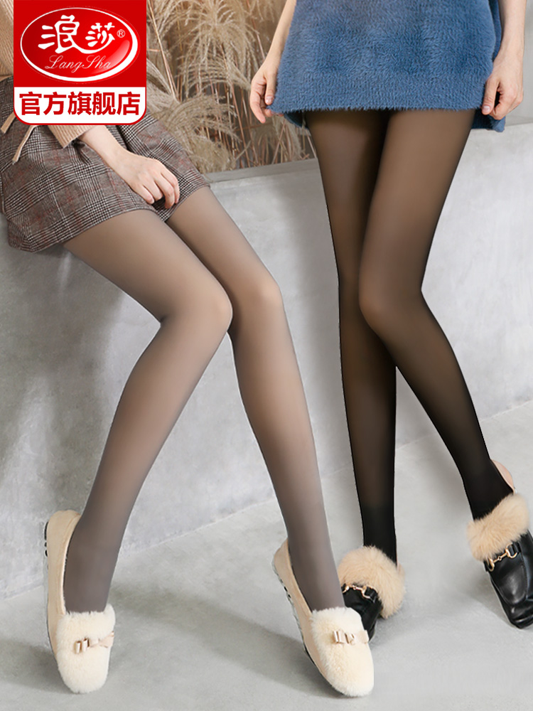 Longsa fake meat pantyhose women's stockings autumn and winter model plus plush thick one seamless skin-to-skin pantyhose