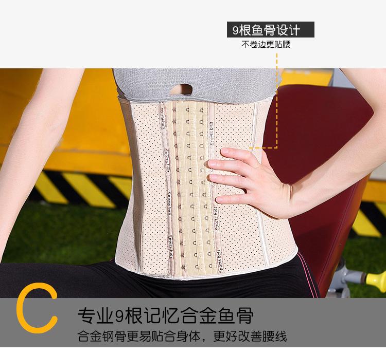 束腰 塑身衣浪莎夏季束腰帶女產后塑腰束腹束縛綁帶塑身衣腰封收腹帶小肚子