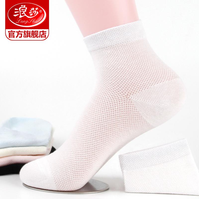 浪莎网眼女秋季薄款超薄短袜中筒袜透气女士袜子棉袜白色春秋女袜