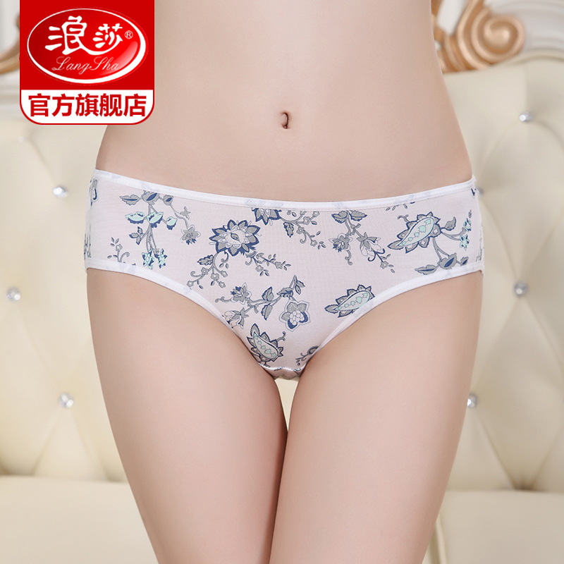 (Clear cang) Ms. Longsa underpants women's triangle pants waist summer breathable sexy shorts broken langsha.