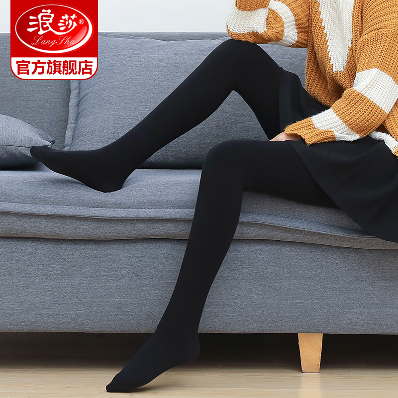 2 longsa 280D velvet jumpsuits women anti-hook silk spring and autumn stockings thick legs show thin bottoms