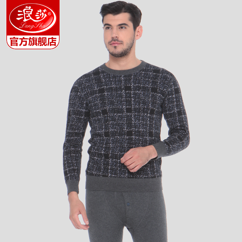 Off the shelf to keep) men thick velvet warm clothes set middle-aged elderly father autumn clothes autumn pants.