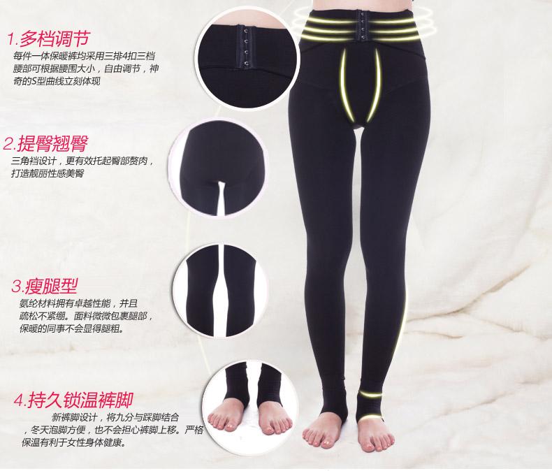 Pantalon collant jeunesse QJGB9119 en coton - Ref 773177 Image 11