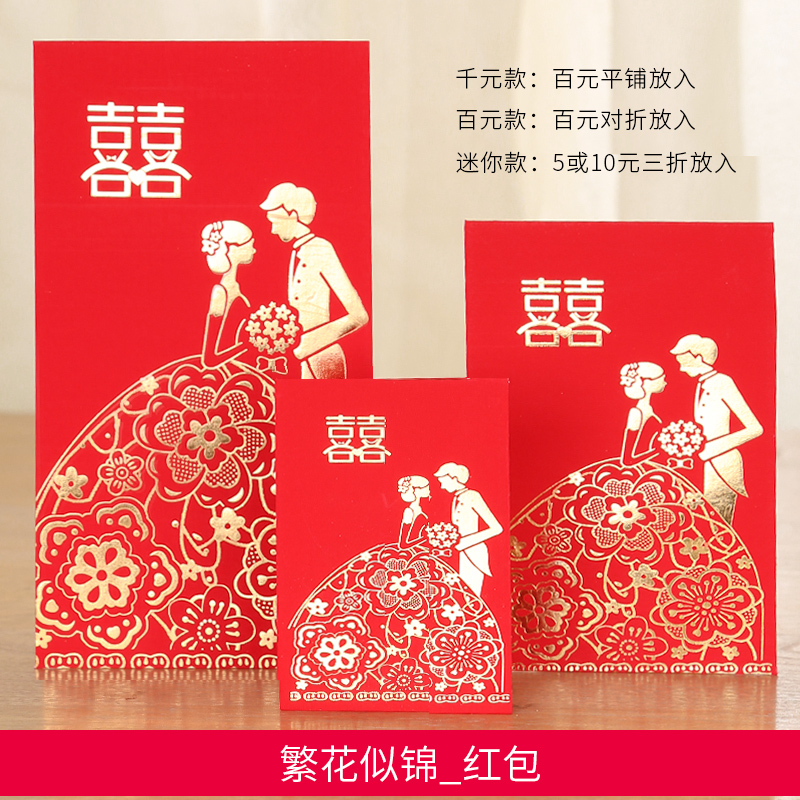 Flowers and flowers _ red envelope