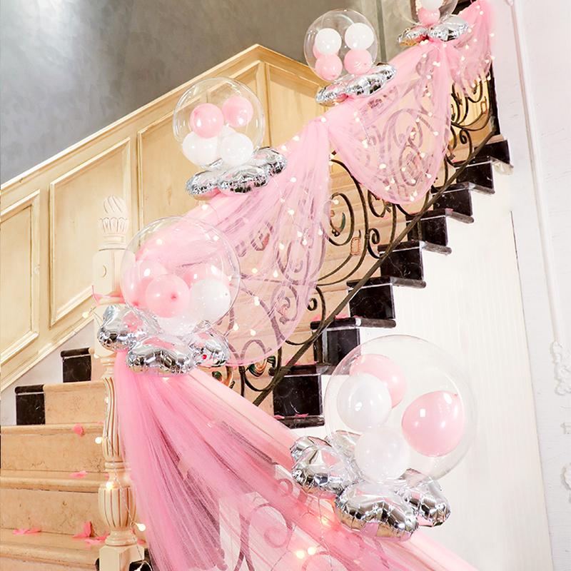 结婚楼梯扶手装饰婚礼婚房布置浪漫拉花纱幔气球套装婚庆用品大全