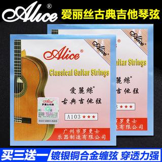 Струны для классических гитар,  Подлинный элис классическая гитара аккорд нейлон аккорд гитара аккорд гитара монтаж 1-6 наборы строк доставка включена в стоимость крышка 6 корень, цена 140 руб