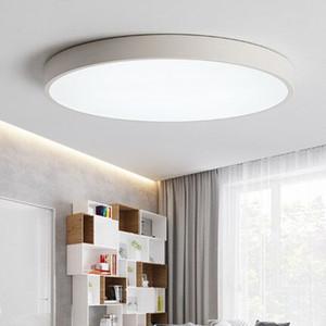 LED超薄遥控吸顶灯套餐组合灯具