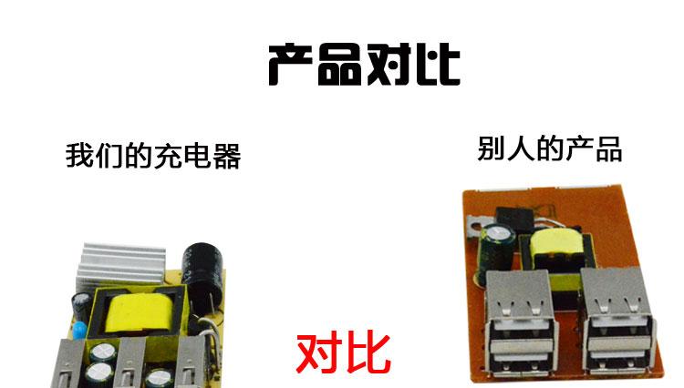 电动车充电器详情页_01.jpg