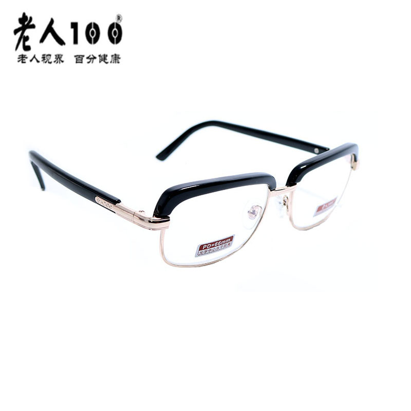 100 high-grade anti-radiation fatigue old glasses old glasses high ...