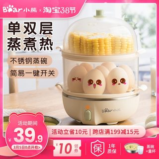 Bear egg cooker, steamed egg device, multi-function automatic power-off, mini steamed egg custard, small home breakfast machine artifact