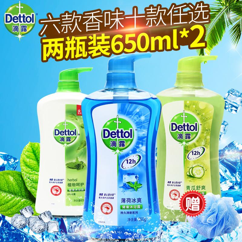 Dettol 滴露 清爽沐浴乳液套装 650ml*2瓶