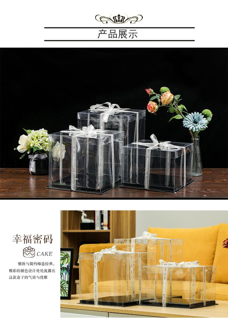 透明生日蛋糕盒寸加高双三层特高塑胶包装盒子详细照片