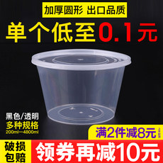 Round 1000ML thickened disposable lunch box meal box takeaway box plastic transparent fast food box soup bowl with cover