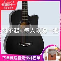 Гитара начинающая девушка в дверь Народная 38-дюймовая акустическая гитара один панель мужской необработанный новый 41-дюймовый студент-самоучка