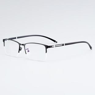 眼镜近视男有度数成品半框钛合金超轻