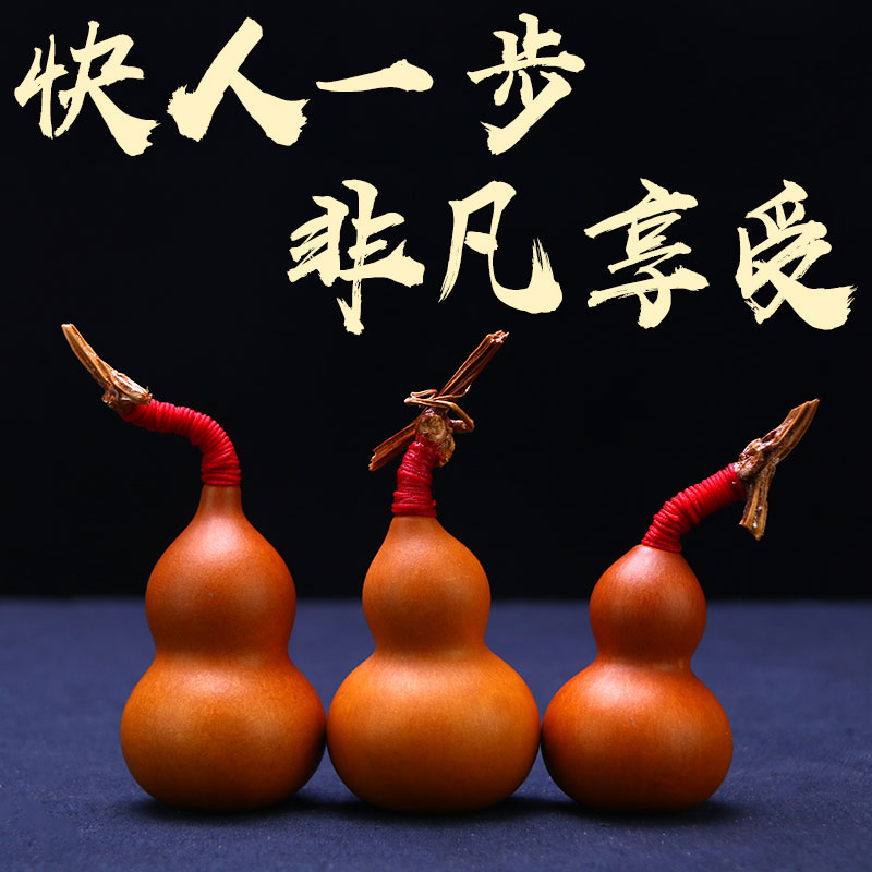 mini natural small boutique with leading portable collectables - autograph gourd A man hand in hand twist home feng shui hang furnishing articles