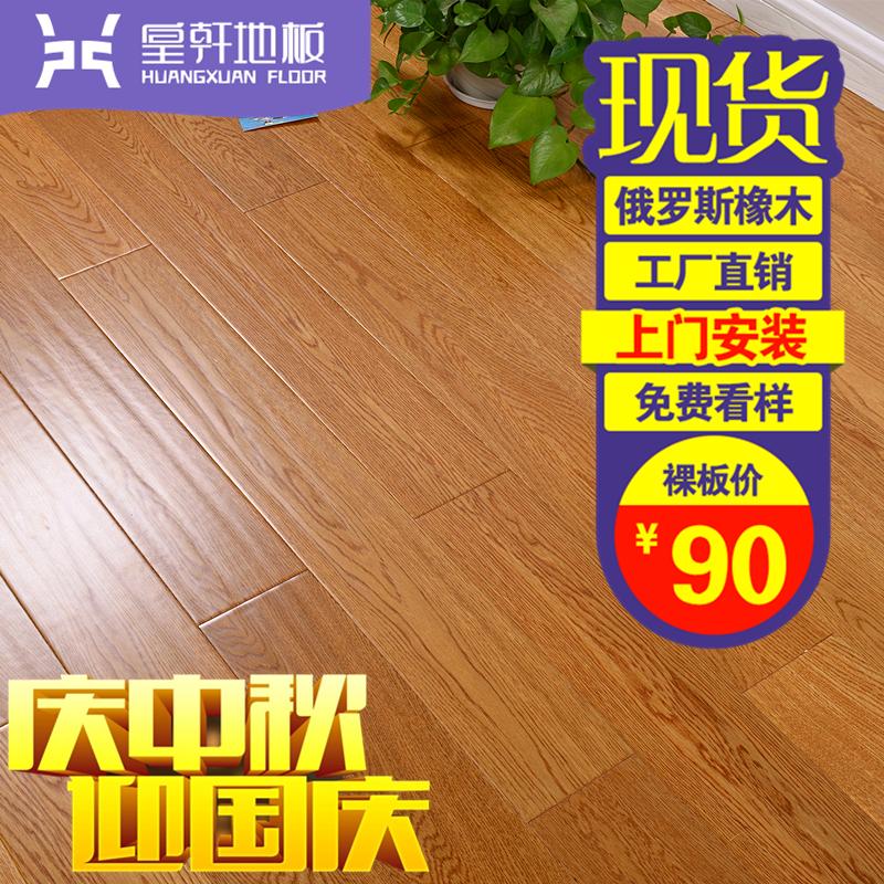Хуаншуанский деревянный многослойный деревянный композитный лес из дуба панель 15mm копия Древняя рука принт Большой замок с застежкой геотермальный панель