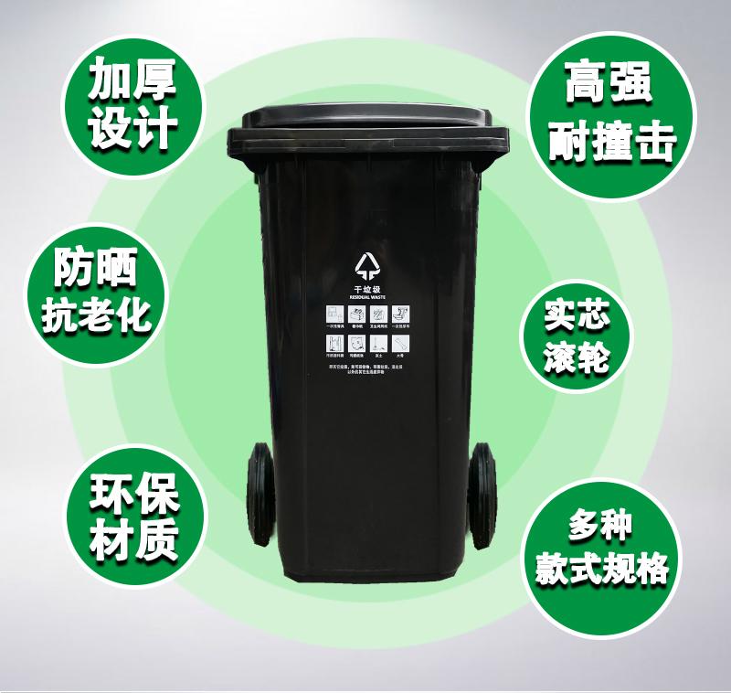 户外垃圾桶商用大号干湿分类升环卫桶大型带盖子轮社区室外详细照片