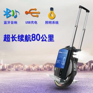 艾思维电动独轮车 平衡车成人代步体感车漂移扭扭车电瓶滑板车