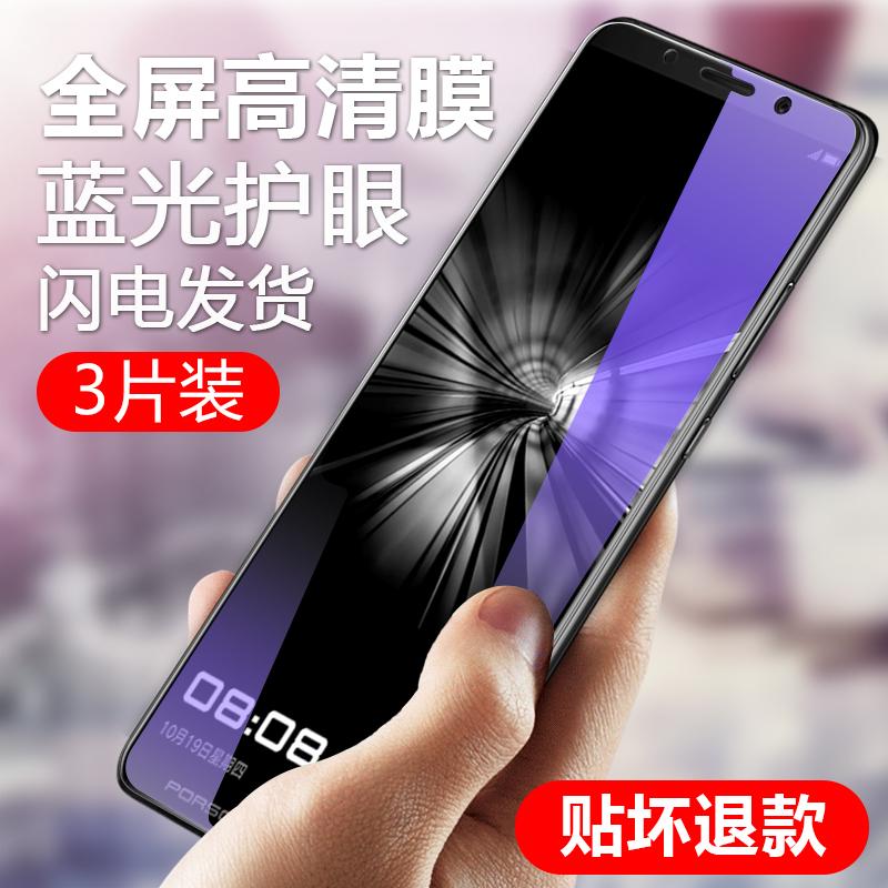 华为mate9pro手机膜10曲面高清全屏20超薄原装保时捷P9钢化软膜