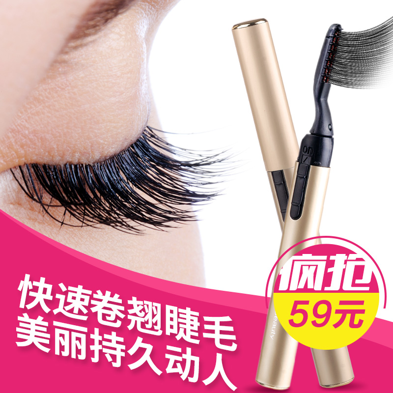 Usd 1921 Touchbeauty Beauty Electric Eyelash Curler Pencil