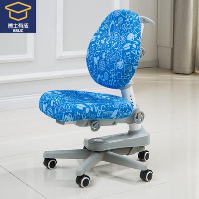 博士有成 兒童學習椅 多功能學生椅子 人體工學椅 可升降 太空棉