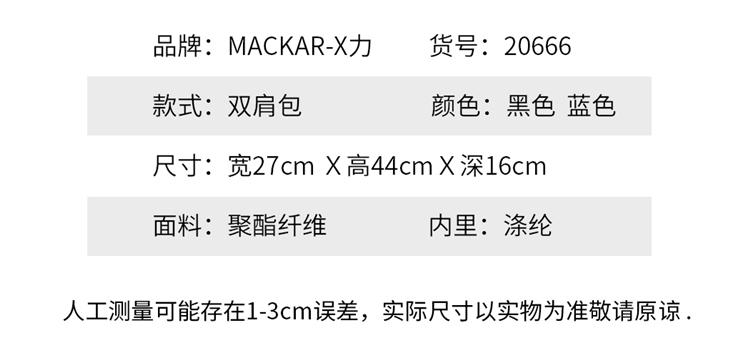 20666羽毛 (4).jpg
