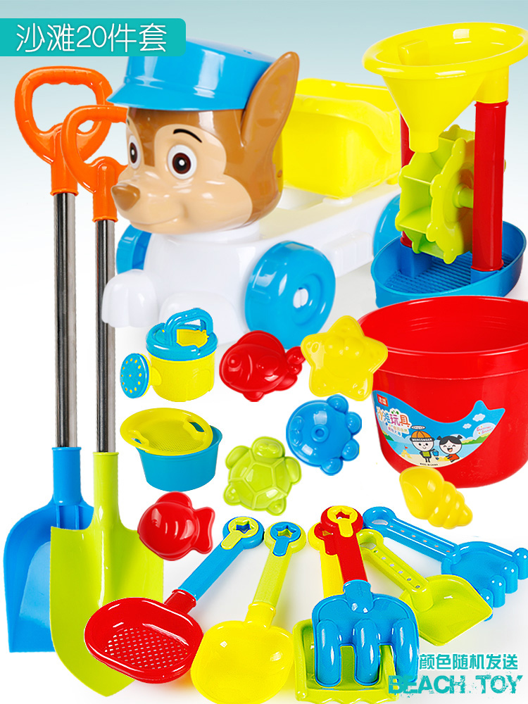 Puppy Car With Beach Bucket Plus Double Shovel 20 Sets