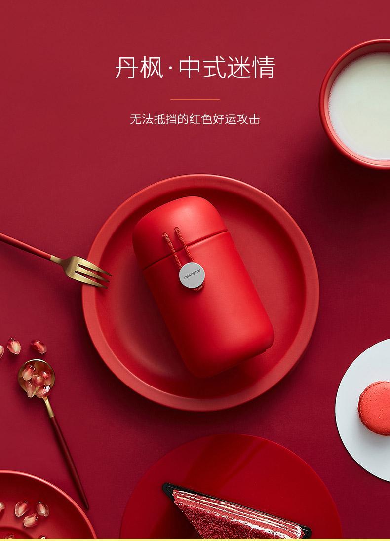 九阳网红新品保温杯,送给女生的清新小礼物