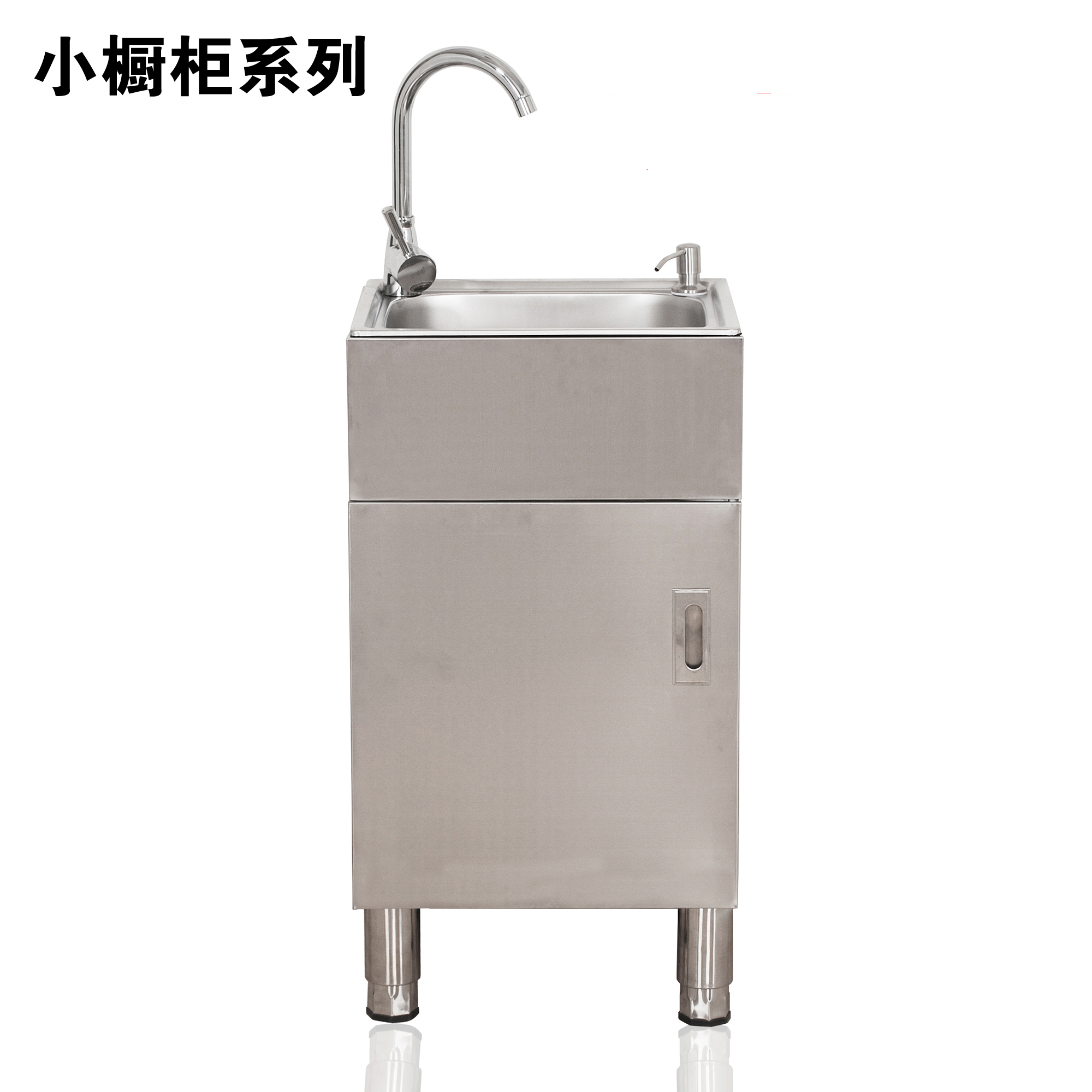 Usd 158 25 New Stainless Steel Cabinet Sink Cabinet Kitchen Storage Side Cabinet Stainless Steel Sink Cabinet Small Cabinet Wholesale From China Online Shopping Buy Asian Products Online From The Best