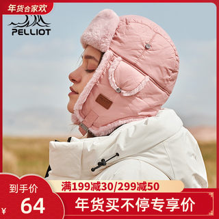Bethn and outdoor Lei Feng cap men and women winter northeast fashion cold and thick wind riding warming cotton hat