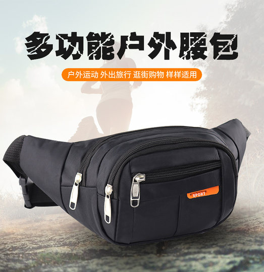New cashier business pockets men and women outdoor multi-function sports mobile phone pockets water-proof wear-resistant cross-body chest bag