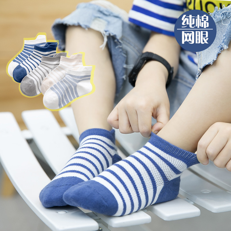 F06005 STRIPED MODELS (5 PAIRS)