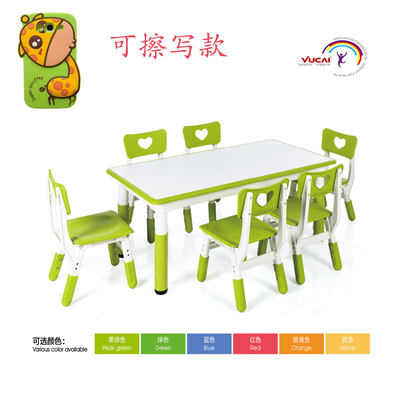 Yucai kindergarten children learning drawing game can lift desks and chairs rectangular thickened early education training desks