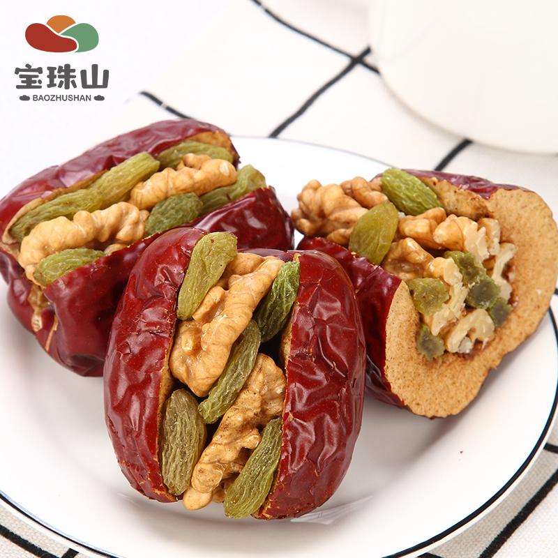 宝珠山 红枣夹核桃仁葡萄干500g*3袋 加新疆特级大枣子抱抱特产果