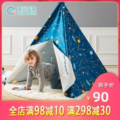 Love, Indian children's tent tent game house, men, indoor toy, home, baby, small house