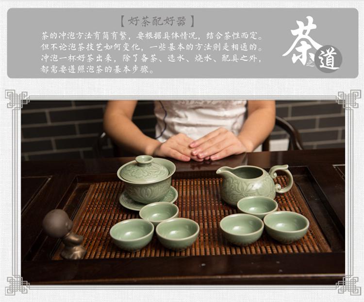 铜川耀州窑青瓷喝茶杯礼品个人杯办公杯盖杯泡茶杯器陶瓷带盖水