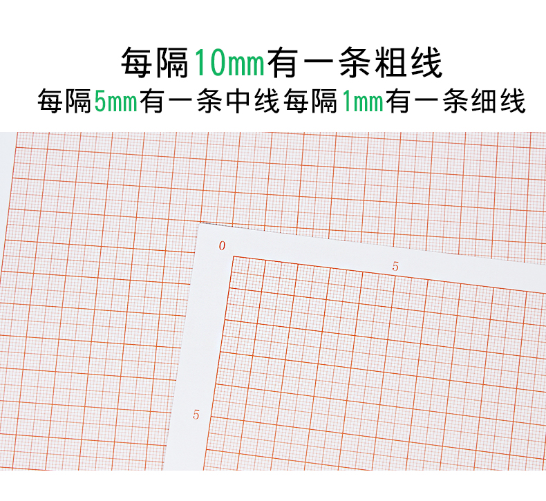 Yue zong Armor Paper A3/A4/A1/A2/A0 ji suan zhi Checkered Paper Grid Paper  Students Red Plaid Architecture Mapping Paper semi-Logarithmic Graph Paper
