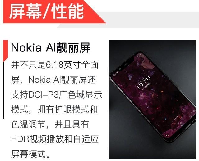 Nokia X7評測 兩個蔡司鏡頭不虧