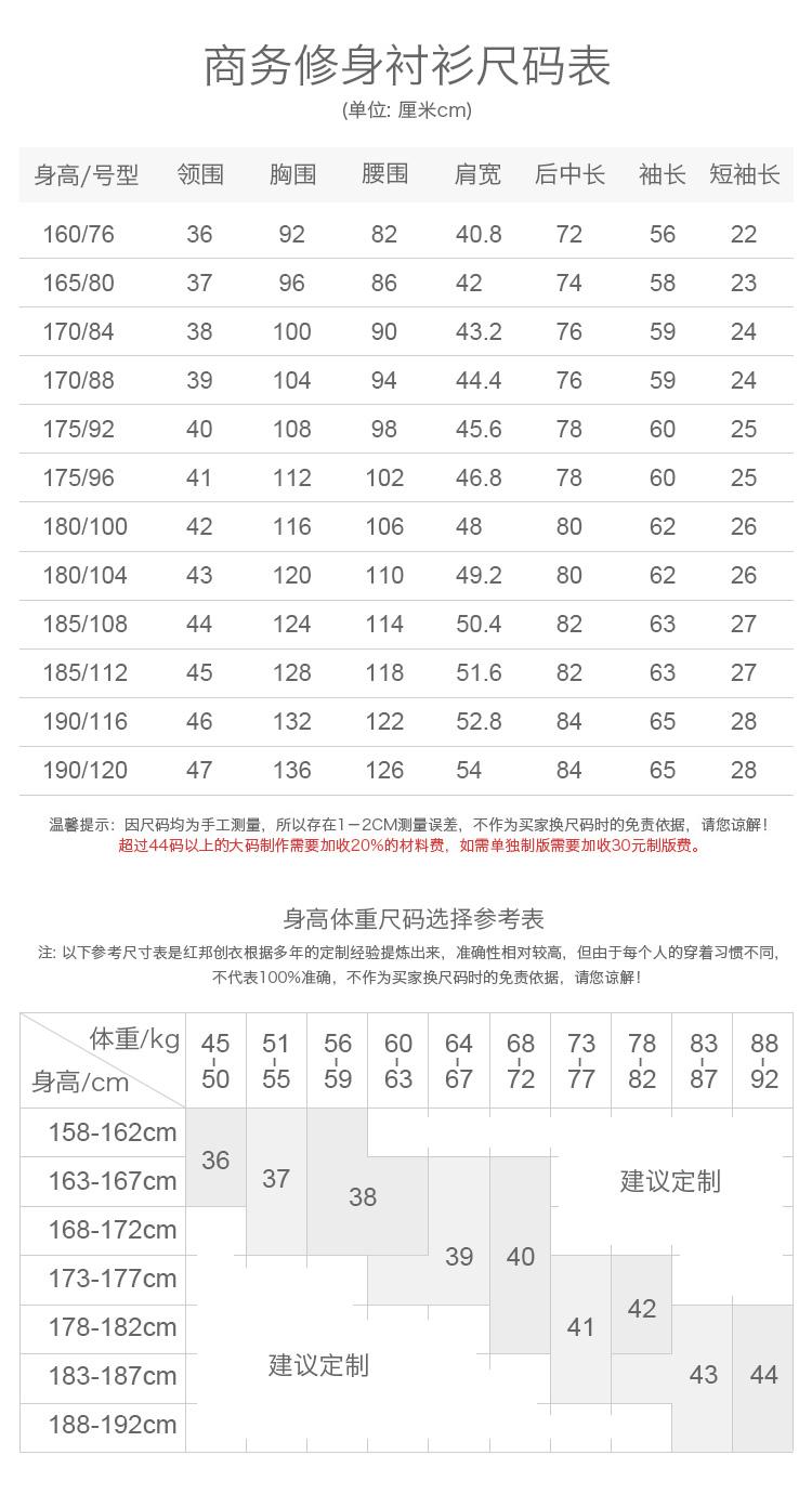 Hongbang Chuangyi Mùa Hè Mỏng Nam Ngắn Tay Áo Màu Rắn Kinh Doanh Mỏng Miễn Phí Làm Việc Ice Silk Modal Đen áo sơ mi nam giá rẻ