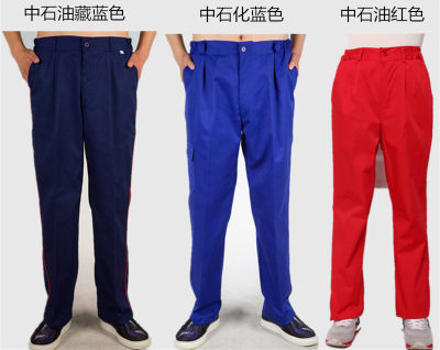 Sinopec gas station anti-static overalls in the petroleum summer sinensis spring and autumn pants big red