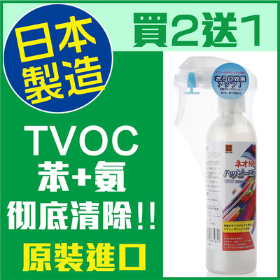 Buy two get one Japanese imported in addition to TVOC phenyremine clear spray new room decoration furniture car odor
