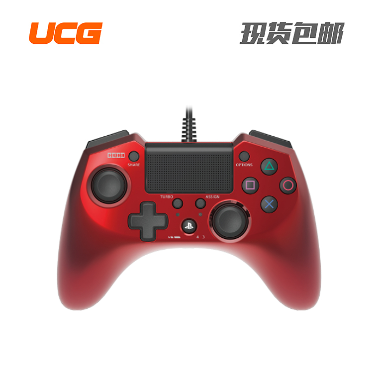 Dorable Ps3 Wired Connection Help Frieze - Electrical Circuit ...