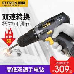 Xiaoqiang 12V lithium drill hand drill pistol drill multifunction household electric screwdriver 5281 Power Tools